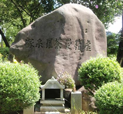 虚籟曼荼羅糸塚